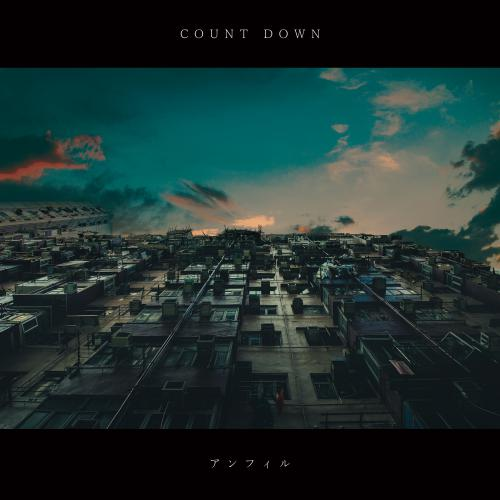 COUNT DOWN [B TYPE]